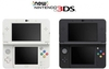 Nintendo 3DS Is Coming!