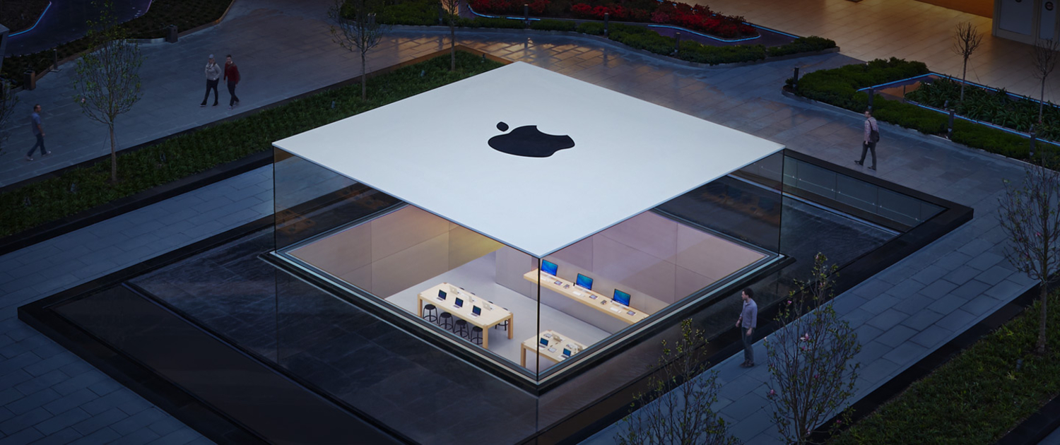 Is The Apple Car A Possibility?
