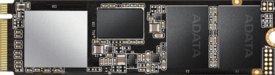Adata XPG SX8200 Pro 2TB
