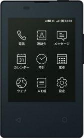 Kyocera KY-01L