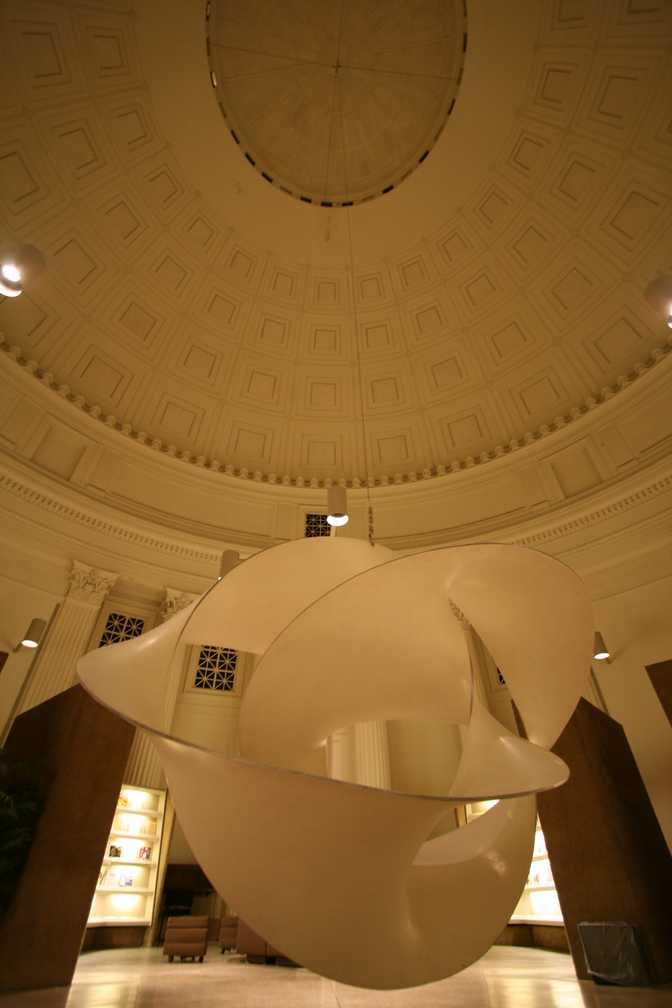 MIT School of Engineering