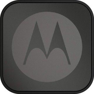 Motorola Sonic Boost 220