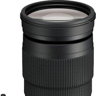 Nikon AF-S Nikkor 200-500mm F5.6E ED VR