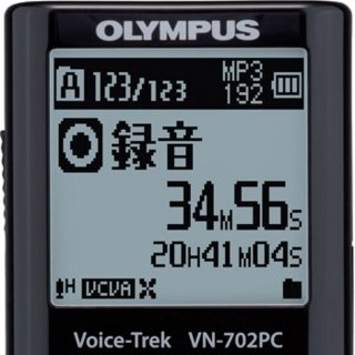 Olympus VN-702PC