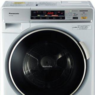 Panasonic NA-VH300L