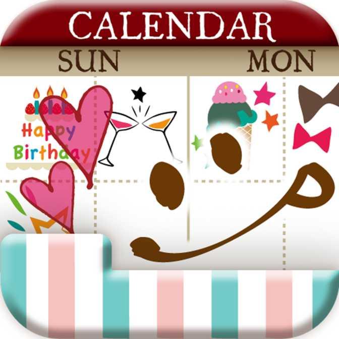 Petatto Calendar