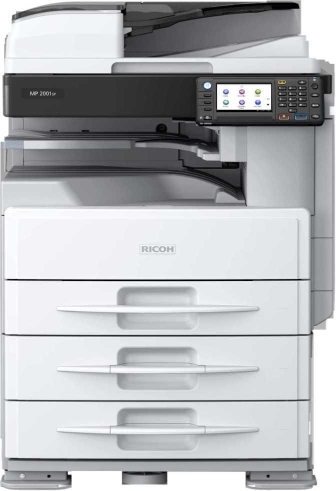Ricoh Aficio MP C5502