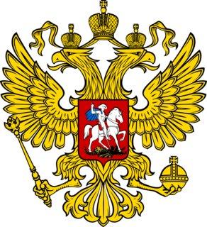 Nazionale di Calcio Russa 2018