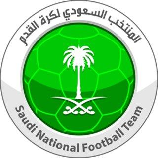 Saudi Arabia National Football Team 2018