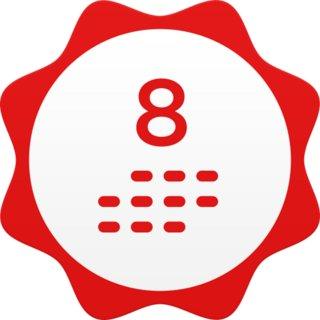SolCalendar - Android Calendar