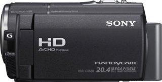 Sony HDR-CX570E
