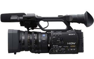 Sony HVRZ7U
