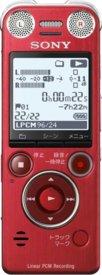 Sony ICD-SX1000